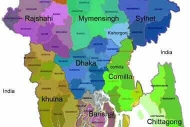 ৬৮ জেলার নামকরণের ইতিহাস