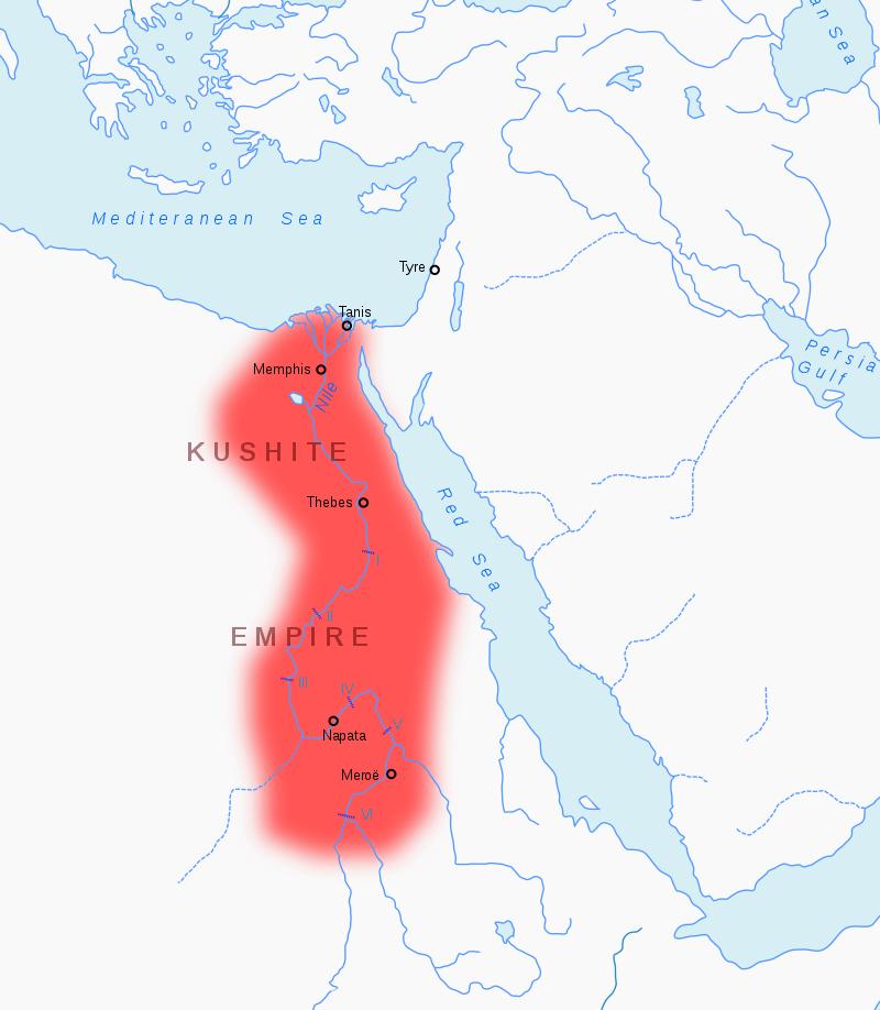 কুশ বা নুবিয়ান রাজ্য (৭০০ খ্রি.পূ.)