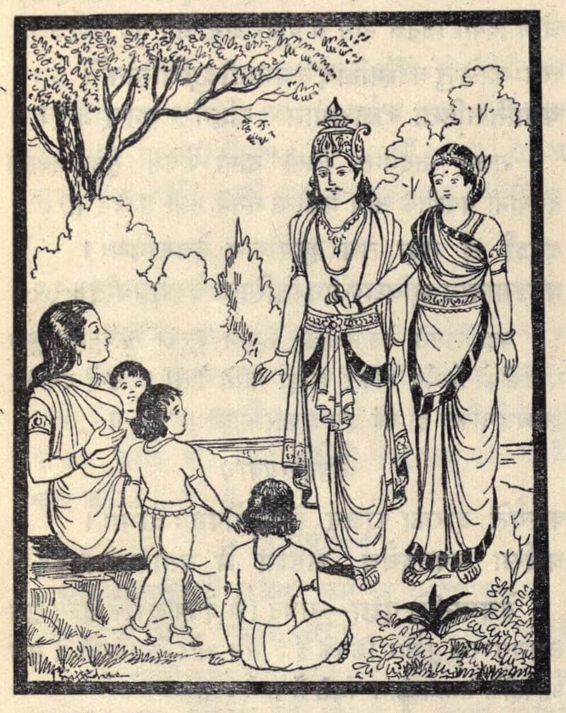 দেবযানী-শর্মিষ্ঠা-জ্ঞাতি
