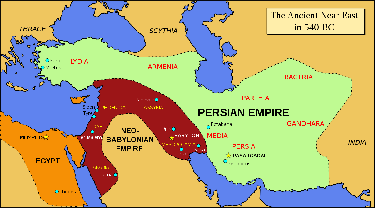 পারস্য সাম্রাজ্য (আকিমানিদ) (৫৪০ খ্রি.পূ)
